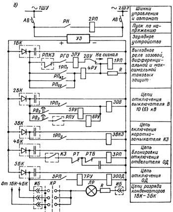 схема защиты трансформатора