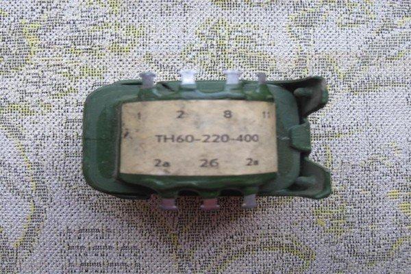 Трансформатор 400 Гц