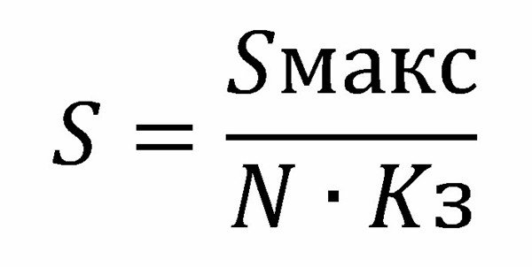 формула расчета мощности пускового тока трансформатора