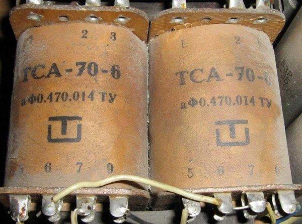 внешний вид ТСА 70-6