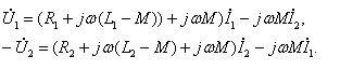 Уравнение 2