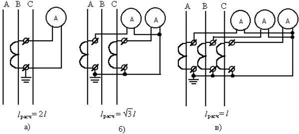 трехфазная схема