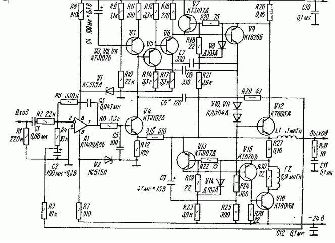Высококачественный транзисторный усилитель НЧ класса В (30 Ватт) схема
