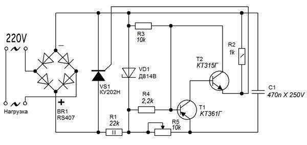 Тиристорный регулятор