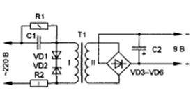 Блок питания с трансформатором и гасящим конденсатором
