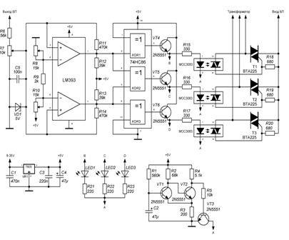 симисторный трансформатор