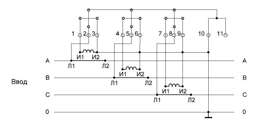Десятипроводная схема включения счетчика