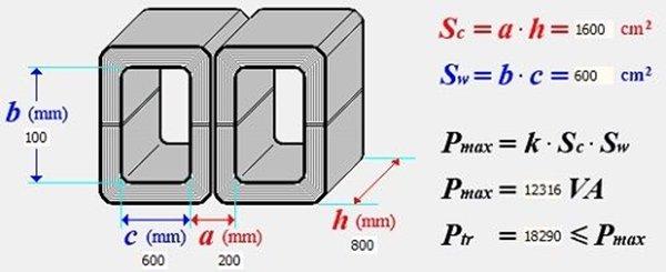 Расчет трансформатора по сердечнику формула
