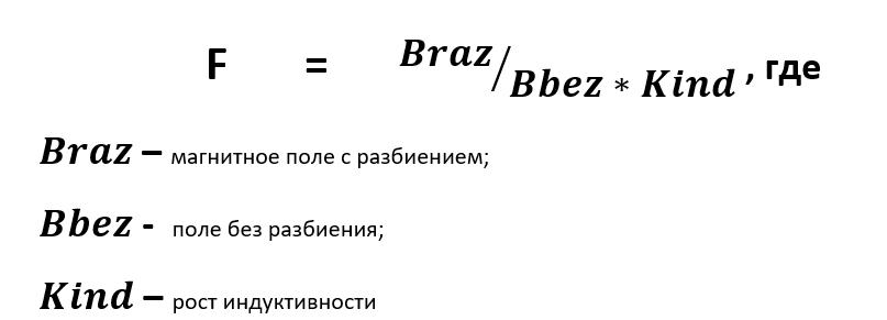 формула для трансформатора