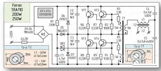 Схема Feron TRA110-200W (250W)