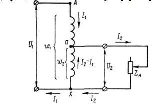 Принципиальная схема автотрансформатор