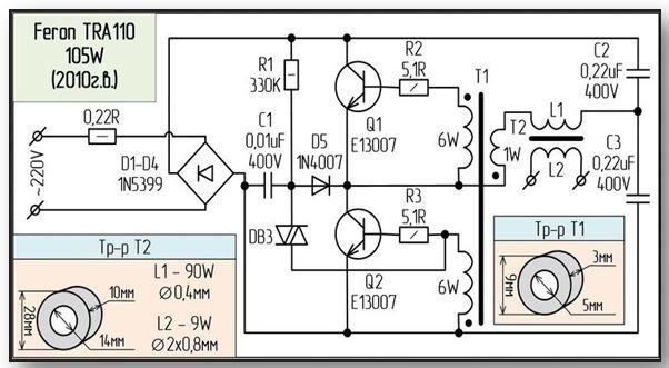 Схема Feron TRA110-105W