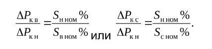 уравнение обмоток