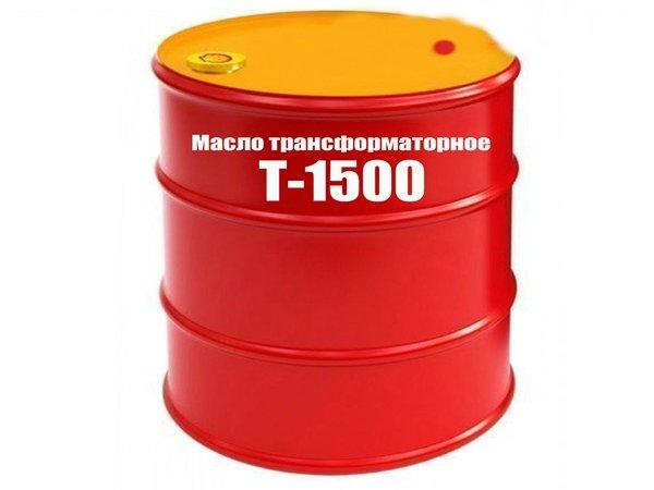 Т-1500У