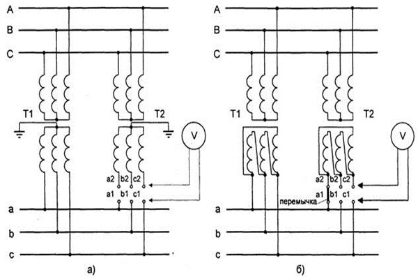 фазировка трансформатора