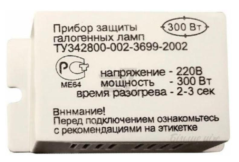 Трансформатор Feron 300 W