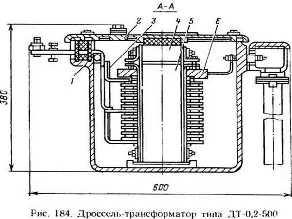Путевой дроссель-трансформатор конструкция