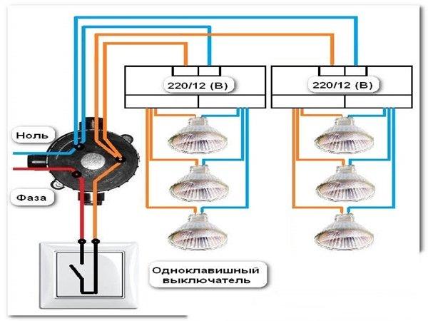 Две группы ламп с двумя трансформаторами